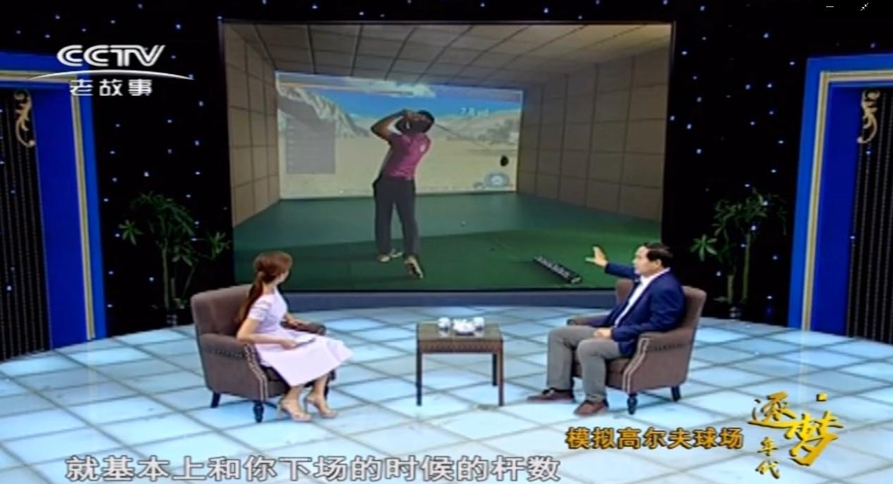 韩国原装进口wingStar-WS4型模拟高尔夫