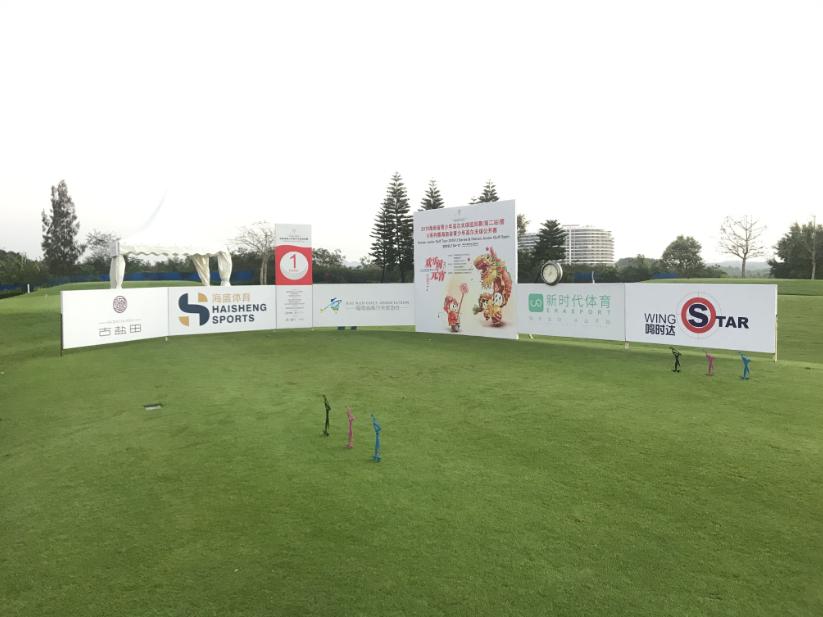 模拟高尔夫与海南省青巡赛一起飞翔